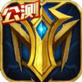 英魂之刃手游官网下载手机版 v1.2.5.0