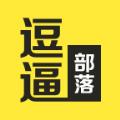逗逼红人部落app手机版下载 v5.3.0