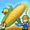 晴空农场物语游戏中文汉化安卓版 v2.0.1