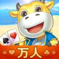 万人斗地主官方网站正版手游 v4.0.9
