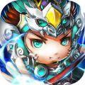 萌战三国3D官网版