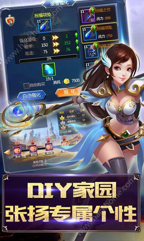 魔幻神传官方网站正版游戏图4: