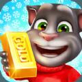 汤姆猫跑酷圣诞版官方最新版 v2.5.2.0
