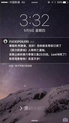 FUCKSPOILERS剧透app怎么用?FUCKSPOILERS剧透神器使用教程[图]