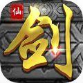 仙剑传奇战神下载手机版游戏 v1.0