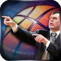 篮球经理live手机游戏正式版 v1.0