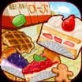 甜品屋ROSE无限金币汉化破解版(CandyMaker) v1.0.14