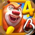 熊出没4丛林冒险游戏下载 v1.0.2