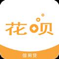 花呗钱包官网app下载手机版 v3.5