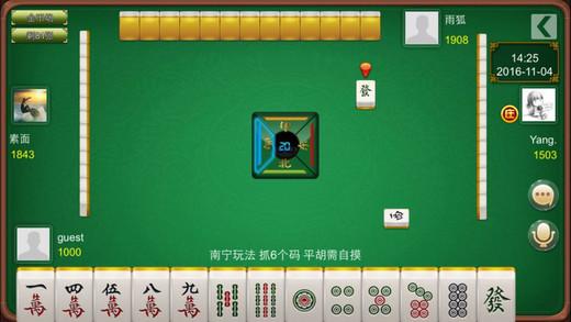 友乐广西麻将手游官网最新版图1: