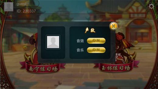 友乐广西麻将手游官网最新版图2: