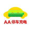 AA停车充电软件官网下载 v1.0