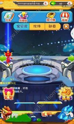 斗龙战士4双龙核变战游戏安卓版图2: