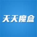 天天魔盒软件官网下载app v1.0