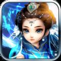 仙灵幻想手游官网IOS版 v1.0.1