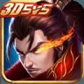 无尽争霸大发快三彩票iOS版