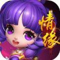 仙剑奇缘游戏下载安装九游版 v1.0