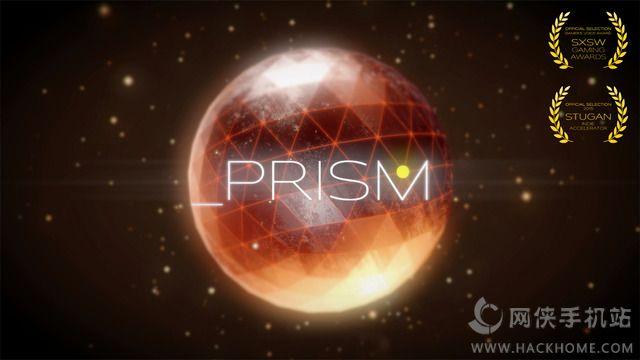 棱镜游戏官网(PRISM)图5: