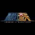圣斗士星矢电影版2016完整版 v1.0