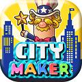 城市建造者游戏