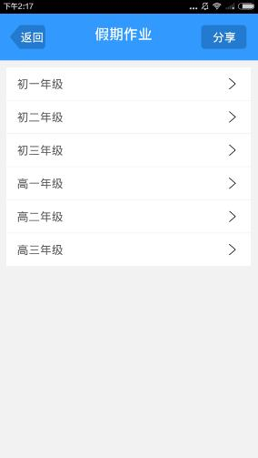 奇速英语app怎么用?奇速英语软件使用教程[多图]