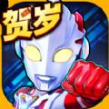 酷跑奥特曼急速超人手机游戏安卓版 v1.7.0