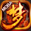 梦三国手游版官方下载iOS版 v1.2.229