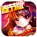 暴打魏蜀吴手机ios版 v1.6.0
