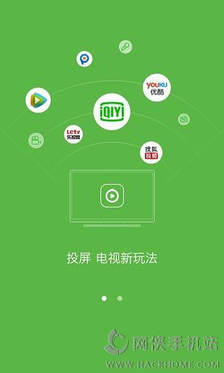 电视果app官网下载手机版图2: