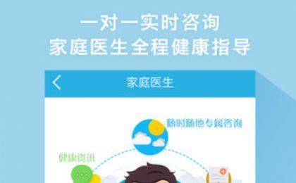 步步夺金app图2