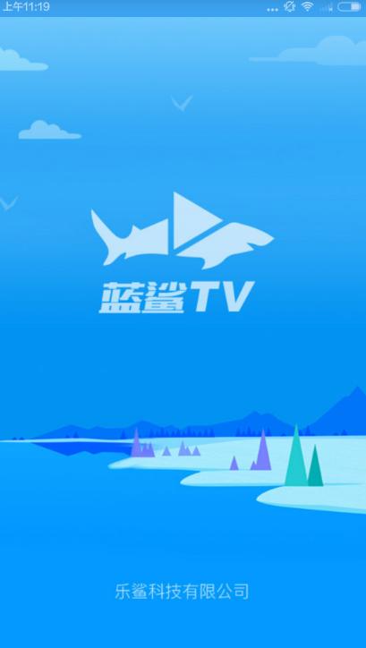 蓝鲨TV怎么不火?蓝鲨TV直播不火分析[多图]