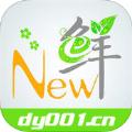 新鲜丹阳日报手机版