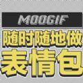 MooGIF