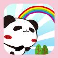 跳跳熊猫汉化版