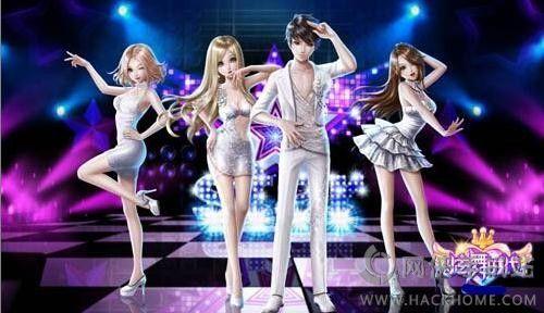 炫舞时代手机版官网ios版图2: