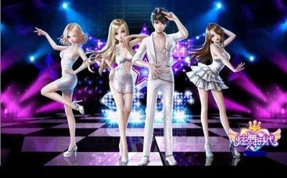 炫舞时代手机版图2