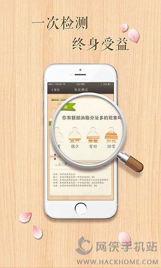 国珍app官方网站下载安装图4:
