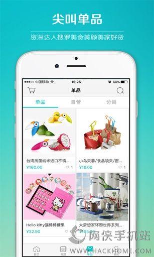 恋物季app手机版下载图1: