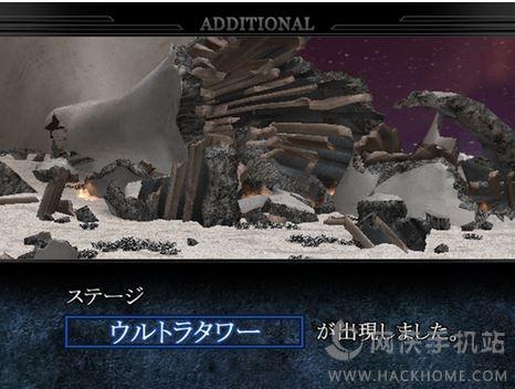 奥特曼格斗进化重生下载手机版游戏图2: