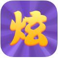 微信炫字体破解版下载 V 1.0