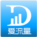 爱流量IOS手机版app v1.4
