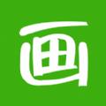 画画日记app