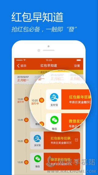 阿里钱盾红包快手官网下载手机版图1: