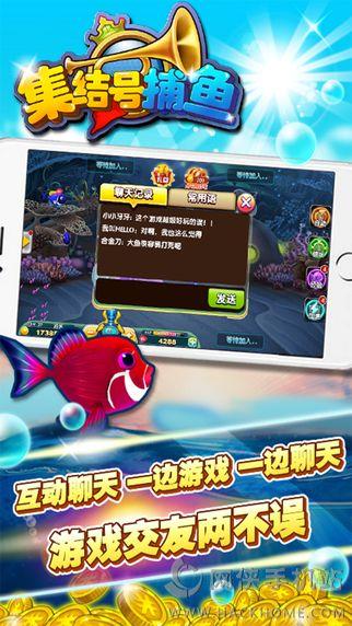 集结号游戏中心手机版官网下载图3: