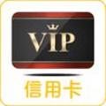 信用卡申请网官网手机版下载 v10.00.0003