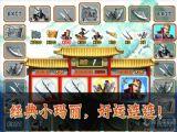 街机电玩水浒传游戏安卓版 v2.2