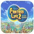 Fantasy Life 2IOS版