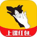 51Talk无忧英语官网下载手机版app v4.4.6