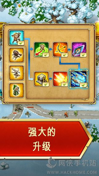 玩具塔防3幻想中文破解版图4: