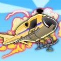 海警直升机